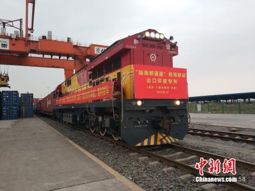 """""""陆海新通道""""铁海联运出口印度专列在重庆发车"""