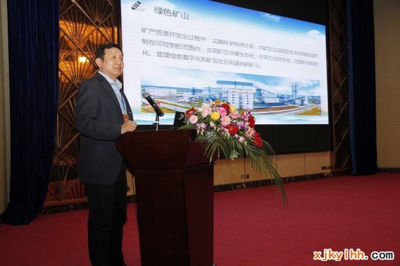 中国林业与环境促进会绿色矿山推进委员会会长史京玺