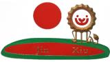 新疆锦绣资源咨询事务所(有限公司)