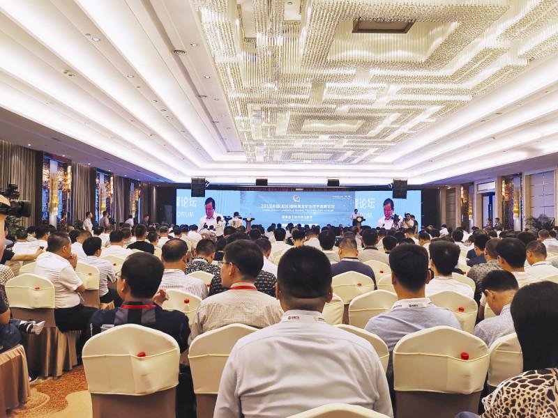 新疆矿业联合会参加中国国际黄金矿业技术高峰论坛
