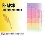金维地球化学原生晕三维分析预测系统(PHAP3D)