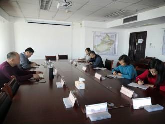 学习《新疆矿业联合会公文管理办法》