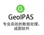 """跨平台""""金维地学信息处理研究应用系统""""(GeoIPAS)"""