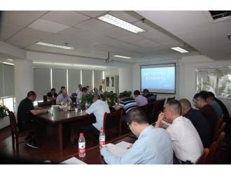 新疆矿业联合会召开会长秘书长联席会议