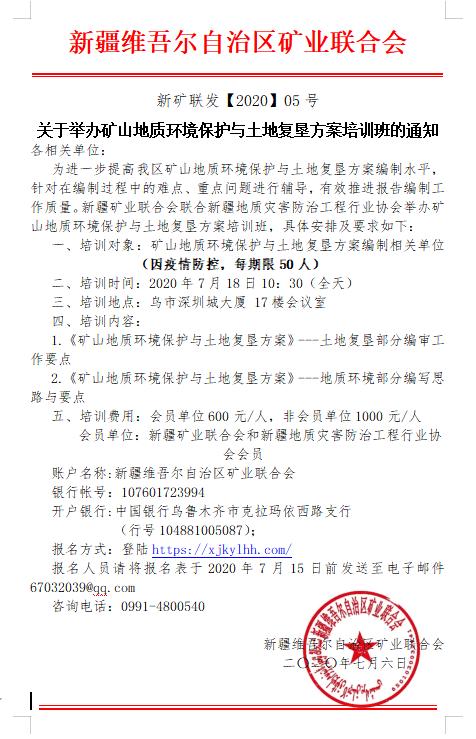 QQ图片20200707114716