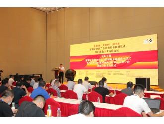 新疆矿业联合会矿山增值服务联盟成立暨举行                                              中国矿业增值服务联盟与新疆矿业联合会战略合作签约仪式