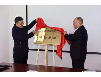 成都综合所实验基地在乌鲁木齐挂牌 新疆矿联和自然资源部成都矿产研究所进行合作交流